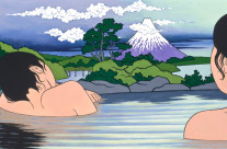 Bathers with View of Mt. Fuji